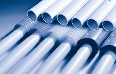 Металлопластиковыхе трубы